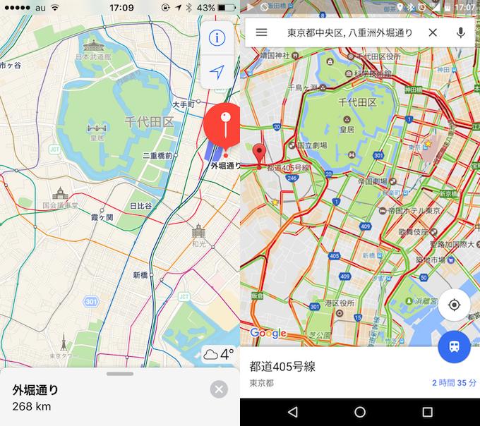 Appleマップで現在地や特定の場所を相手に伝える方法4