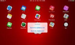 ClipShot – iPhoneのスクリーンショット画像を直接クリップボードにコピーできるJB App [要脱獄]