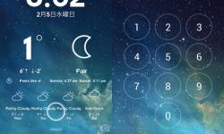 iOS 7 Lockscreen Weather – iPhone / iPadのロック画面に天気情報を表示するJB App [要脱獄]