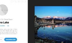 SOMEWHERE – Instagramで撮影した世界の観光地写真をランダム表示! 場所の說明や地図まで確認できるサイト