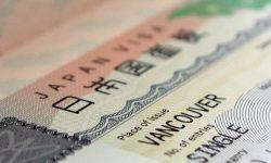 [2014年2月時点] 国内で日本人がミャンマー観光ビザを申請する方法 [料金 / 必要書類 / 注意点]