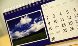 iCalShare – iOS(iPhone / iPad)やMacカレンダーに世界のイベント予定を自動登録するサイト