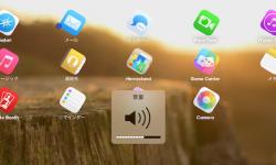 HUDSpeed – 音量調整HUD(ボリュームメーターバー)の表示時間を調整するJB App [要脱獄]