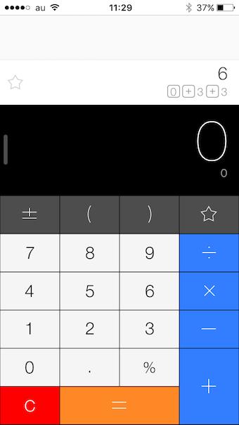 Calcbotの高度な電卓機能1