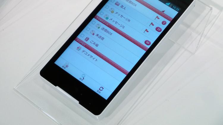 2台持ち必須!ドコモメールを他端末で確認する方法【Android/iPhone別】