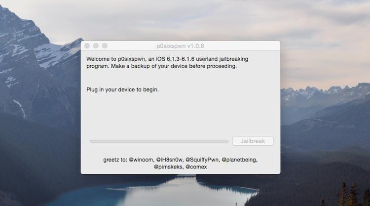 iOS脱獄ツールp0sixspwnを準備する手順1