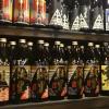 鹿児島旅行記③:地元料理と酒が最高にうまい!指宿居酒屋「海老左衛門」のススメ。