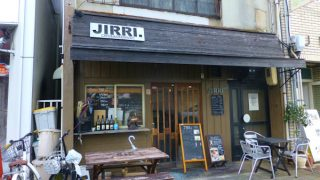 JIRRI. – 名古屋・栄の隠れ家的カフェ! 定期的に通いたくなる古民家を改造した大人の和カフェ