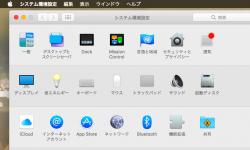 [Mac] システム環境設定をスピーディに変更する使いこなし術! 賢く活用して生産性を上げよう