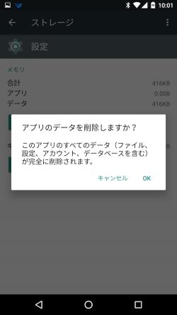 4549_05
