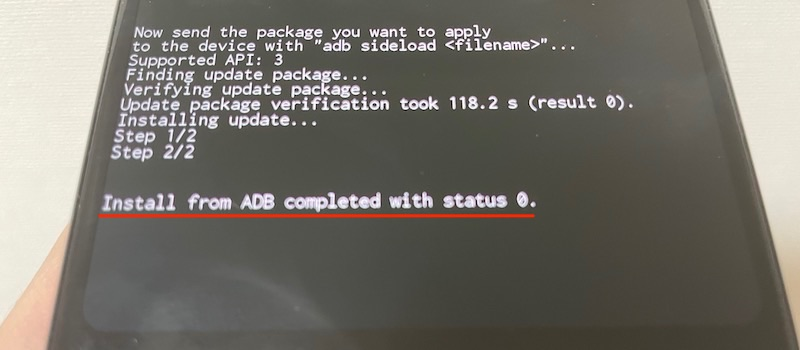 adb sideloadを実行する手順7
