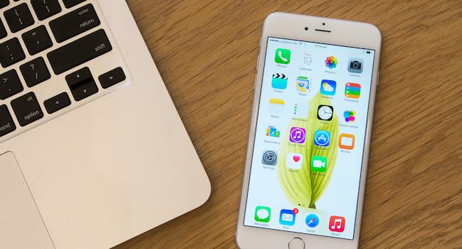 【脱獄不要】iPhoneで特定サイトのみ閲覧(アクセス)を許可する方法
