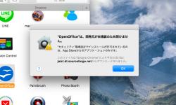 [Mac]「開発元が未確認のため開けません」を解決しApple Storeにないアプリを開く方法