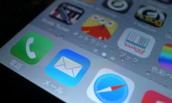 ドコモ iPhoneでSMSメッセージ「新着メッセージがあります」通知を消す方法