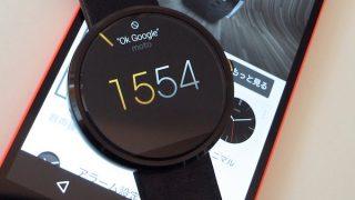 [Android Wear] Moto 360で「Yahoo!ニュース」アプリを無効化にして非表示とする方法