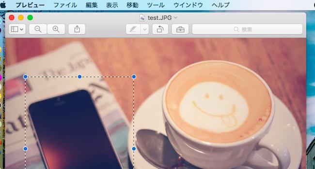 【Mac】プレビューで画像をサクッと切り取れる魔法のショートカット