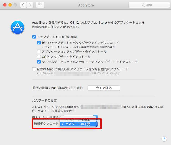 iPhoneでアプリをダウンロード(購入)する方法 | …