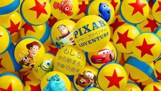 ピクサーアドベンチャー「もしも」から始まる冒険の世界 – 写真撮影OK!なイベントへ行ってみた