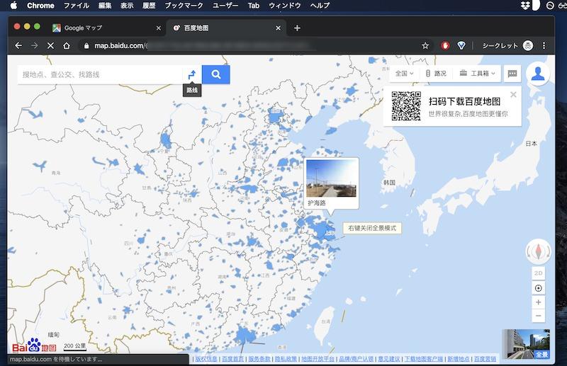 百度(バイドゥ)の地図サービスBaidu Total Viewの画面