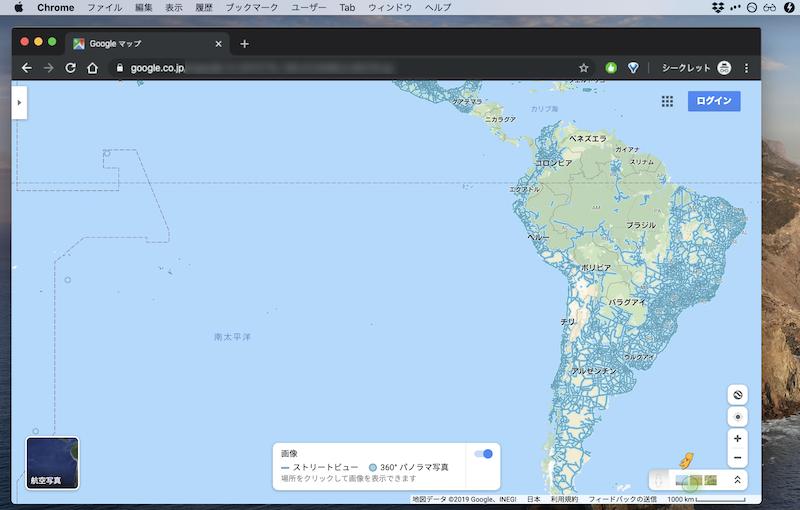 中南米におけるストリートビューの対応状況