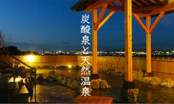 早朝から夜遅くまで!名古屋で温泉なら「竜泉寺の湯」が一番コスパ良し
