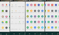 [Android] アプリのデザインをカスタマイズ! オススメ無料アイコンパックで見た目を変えよう