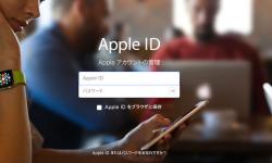 Apple IDのセキュリティ質問をリセットする方法! 忘れてしまったら内容を変更しよう