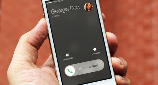 iPhoneやiPadで新しいバイブレーションを作成して 着信や通知をカスタマイズする方法