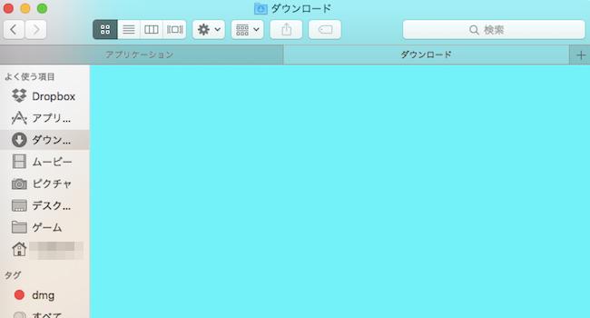 [Mac] Finderのフォルダに好きな色や画像を背景として設定する方法