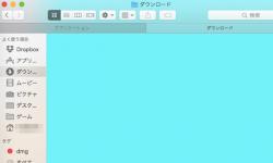 [Mac] Finderの背景を好きな色や画像に変更! フォルダやウインドウをカスタマイズしよう