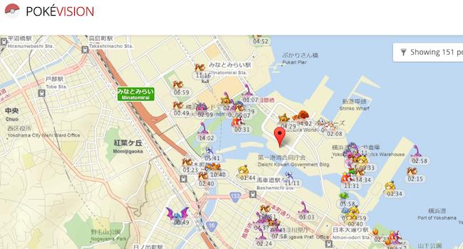 [ポケモンGO] 現在地周辺や特定地域に生息するポケモンを検索「Pokévision」