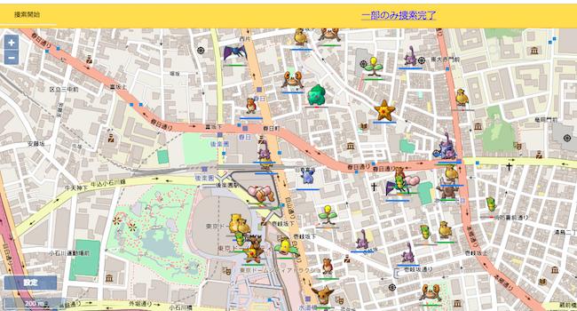 [ポケモンGO] 日本語でポケモンの生息地を検索できる「P-GO SEARCH」