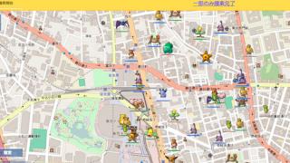 P-GO SEARCH – ポケモンGOで現在地周辺や特定地域に生息するポケモンを検索できる