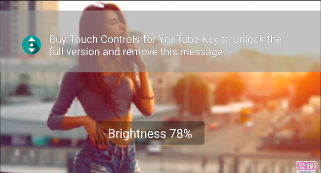 Touch Controls for YouTube – AndroidでYouTubeの音量&明るさを画面スライドで調整