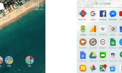 [Android] 新ホームアプリ「Nexus Launcher」をどの端末でも導入する方法 [非root]