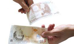 [iOS] 株価アプリで為替換算をする方法! オフラインでも外国通貨の価値を確認できる [iPhone]