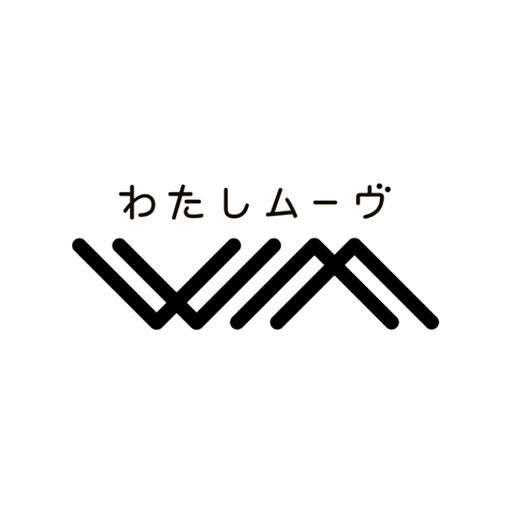 WM(わたしムーヴ)