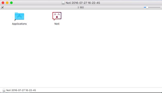 【Dock】Macのアプリはどこにあるのか?アプリを …