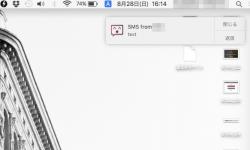 Noti – Android通知をMacの通知センター上で管理できる無料アプリ