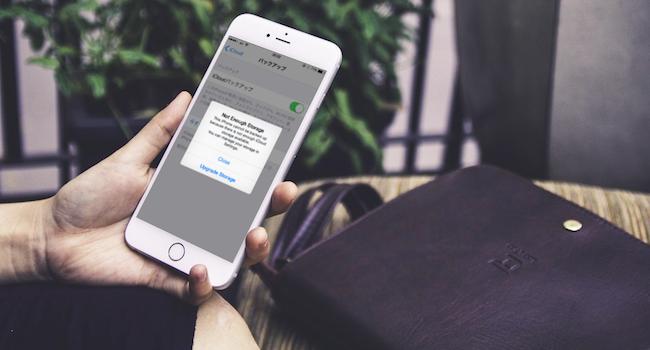 iPhone・iPadのストレージ容量不足を改善させる豆知識まとめ【定期更新】