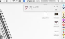Noti – Androidの通知をMacで管理! macOSの通知センター上で確認/管理できる無料アプリ
