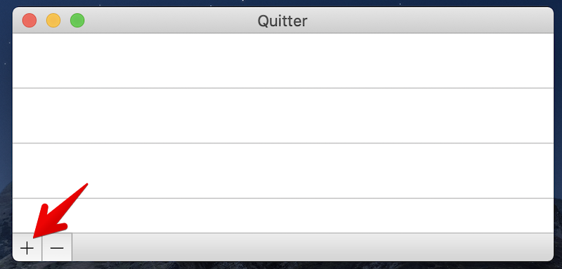 Quitterを初期設定する手順2