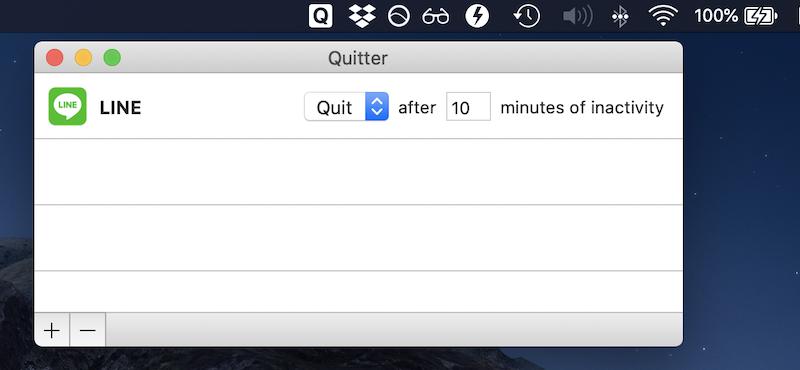 何も操作しない状態で10分後にLINEを自動終了させる設定