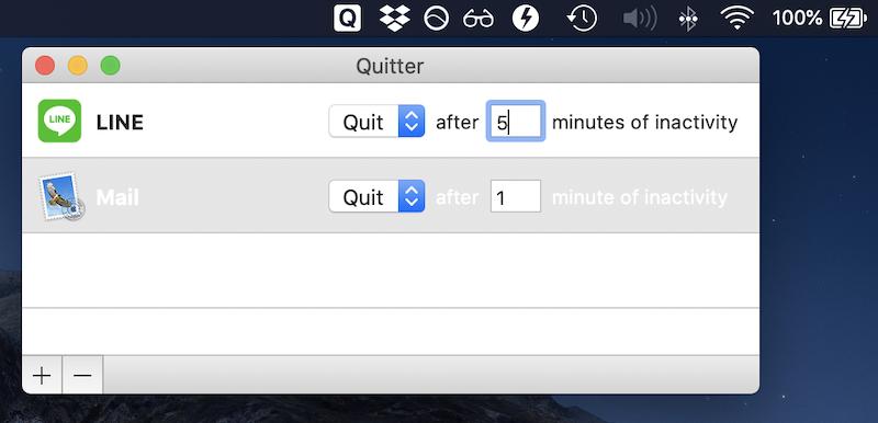 Quitterの時間やアクションを編集する手順1