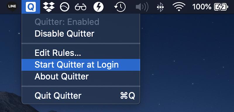 Quitterの時間やアクションを編集する手順3