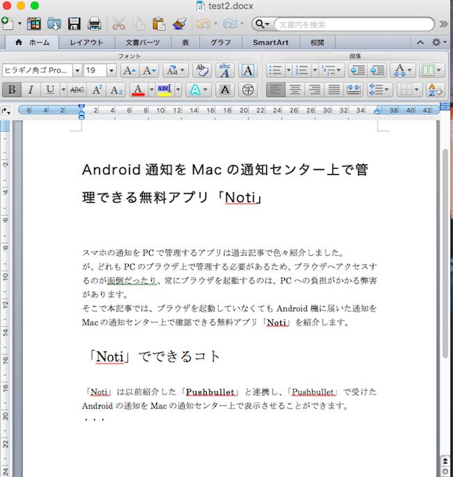 pdf googleドキュメント 変換