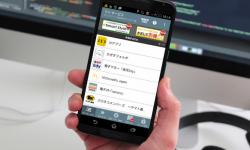 みるCa – おサイフケータイ(FeliCa)非対応Androidでも Suicaや楽天edyの残高をチェックできる無料アプリ