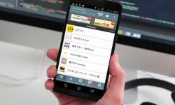 みるCa – おサイフケータイ(FeliCa)非対応でも Suica/Edyの残高確認できるアプリ [Android]