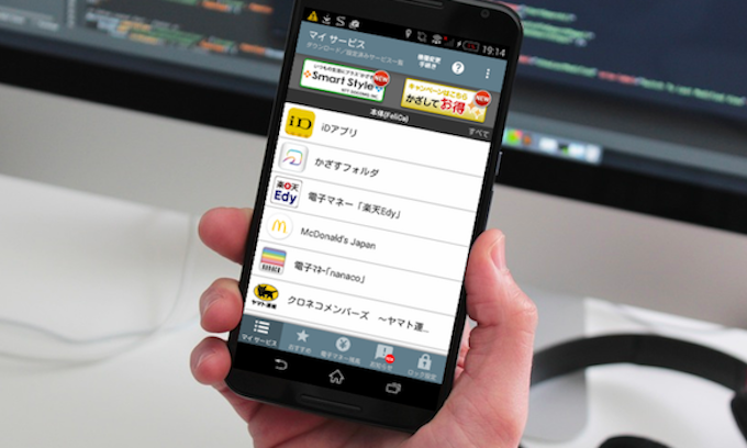 ic カード リーダー iphone