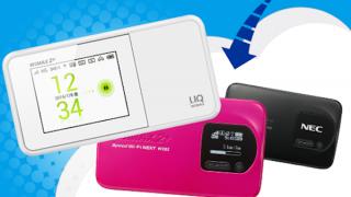 [GMOとくとくBB] WiMAXのデータ通信量を確認する方法! 利用GBを調べて速度制限を回避しよう